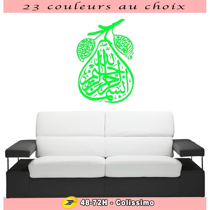 Stickers Calligraphie Arabe 02 Design Poire 80x55 cm 23 Couleur au ...