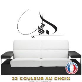 """Stickers """"Calligraphie Arabe 05"""" 92x55 cm 23 Couleur au choix"""